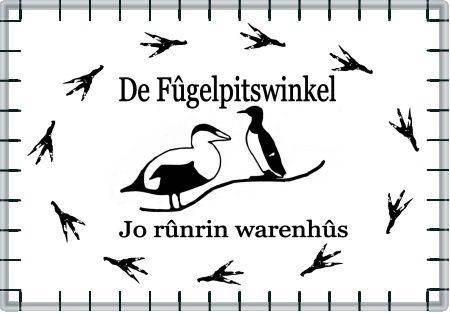 Stg. Fûgelpits Lauwersmar